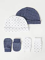 Качественные хлопковые шапочки и царапки Джордж для мальчика (поштучно)