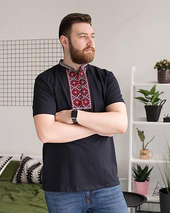 Трикотажна чоловіча футболка з червоним орнаментом, фото 2