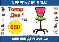 Горячее предложение Детское кресло Ministyle GTS C