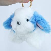 Брелок Собачка Кролик меховой пушистый мягкий на рюкзак сумку