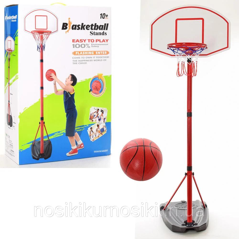 Баскетбольное кольцо MR 0185 стойка, сетка, надувной мяч, насос, высота 2 м