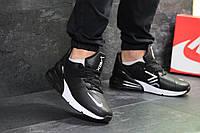 Мужские кроссовки в стиле Nike Air Max 270, черные 46 (29,8 см)
