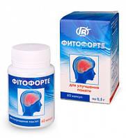 Фитофорте капсулы-капсулы для лечения сосудов  (60капс,Грин-Виза )