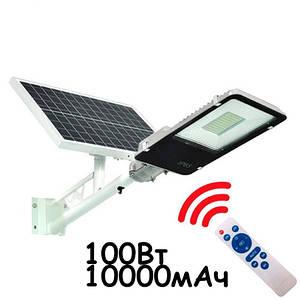 Уличный фонарь на солнечной батарее 100Вт, солнечная система освещения