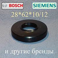 """Сальник 28*62*10/12 """"WLK"""" для пральної машини Bosch і Siemens"""