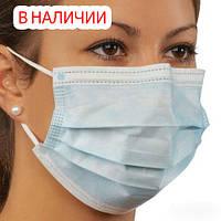 Трехслойная маска для лица.  Упаковка 30 шт