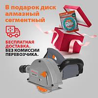 Штроборез УШМ-8150Ш Енергомаш, 1800 Вт