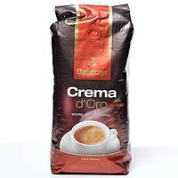 Кофе DALLMAYRCREMA d'ORO Intensa (золотая) 100 %