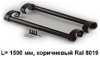 Ручка дверна пряма 1500 мм, коричневий, Ral 8019.