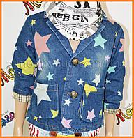 Детские пиджаки | Джинсовый пиджак для мальчика