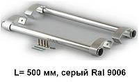 Ручка дверна пряма 500 мм, сіра Ral 9006.