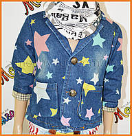 Детские пиджаки |  Стильный джинсовый пиджак для мальчика