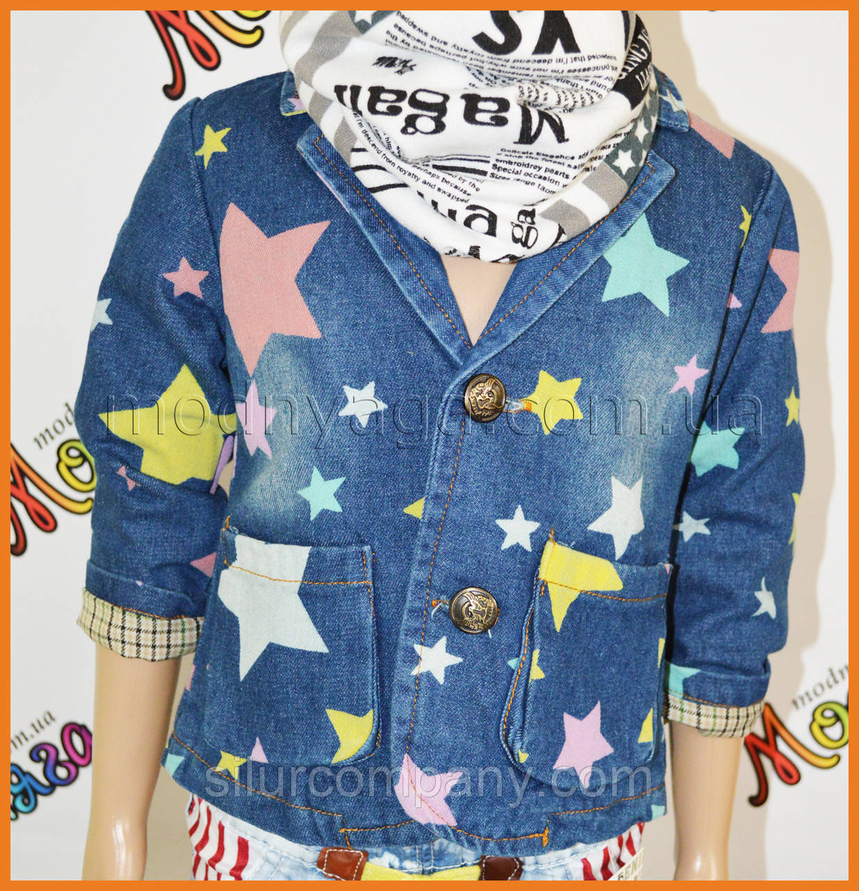 Спец одежда компании мтс женские куртки прайс
