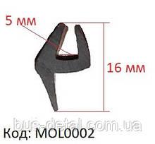 Ущільнювач лобового скла, універсальна ущільнювальна гумка, MOL0002