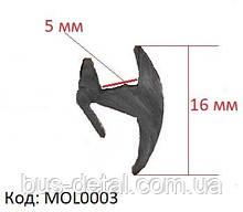 Ущільнювач лобового скла, універсальна ущільнювальна гумка, MOL0003