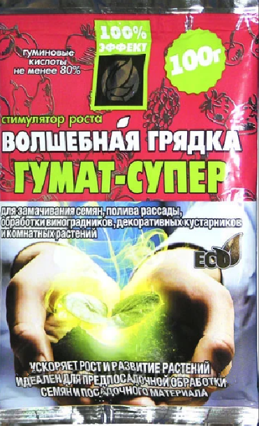 "Стимулятор роста Волшебная грядка ""Гумат Супер"" (100гр.)"