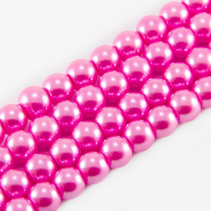 Жемчуг Monisto Стекло Глянецевый 4мм Цвет: Ярко-Розовый около 216шт/нить