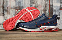 Кроссовки мужские 16813, Nike Air Presto, темно-синие, < 41 42 > р. 41-26,3см., фото 1