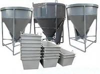 Бункера для бетона