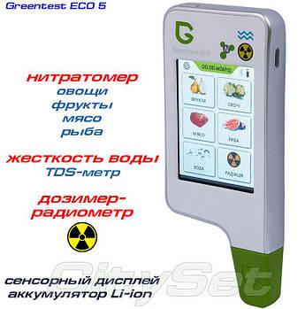 GreenTest ECO 5 + дозиметр, рыба, мясо. нитратомер и измеритель жесткости воды