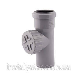 Ревизия TA Sewage 110