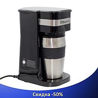 Кофеварка DOMOTEC MS-0709 - Капельная кофемашина 700ВТ