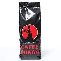 Кофе в зернах Caffe Mingo (0,5 кг) 100% арабика