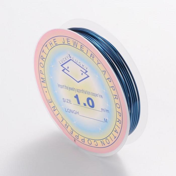 Медная Проволока 1мм/2м, Цвет: Голубовато-стальной, Толщина 1 мм, около 2м/катушка/ Упак.: 1 шт