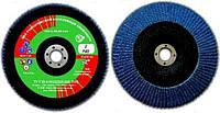 Круг тарельчатый КЛТ А 125*22,23 лепестковый шлифовальный