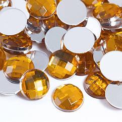 Акриловые Стразы - Кабошоны, Граненые, Плоские Круглые, Цвет: Золотистый, Размер: 10х3.5мм, 50 шт