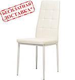 Мягкий стул N-66-2 белый кожзам Vetro Mebel (бесплатная доставка), фото 2
