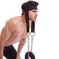 Упряжь для тренировки мышц шеи (PL, неопрен, металл)
