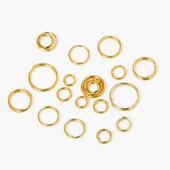 Колечки Двойные, Железные, Микс, Цвет: Золото, Размер: 4~10мм, Толщина 0.8мм, 50г/около 530шт, (УТ100012441)