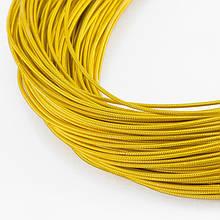 Канитель Жесткая, Цвет: Желтое Золото, Диаметр 1мм, отрезки не менее 8см, около 250см/10г, (УТ100017276)