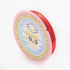 Медная Проволока, Цвет: Красный, Толщина 0.3мм, 20м/катушка