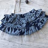Літній костюм зі спідницею на дівчинку. Розмір 62 см, 68 см, 80 см, фото 3