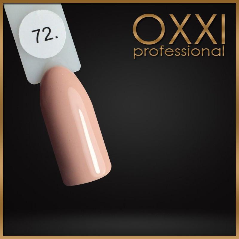Гель-лак Oxxi Professional №072 (светлый персиковый, эмаль) 10 мл