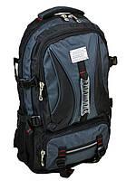 Рюкзак Туристический, нейлон Royal Mountain 7915 black-blue синий 50(+10)х32х20см, фото 1