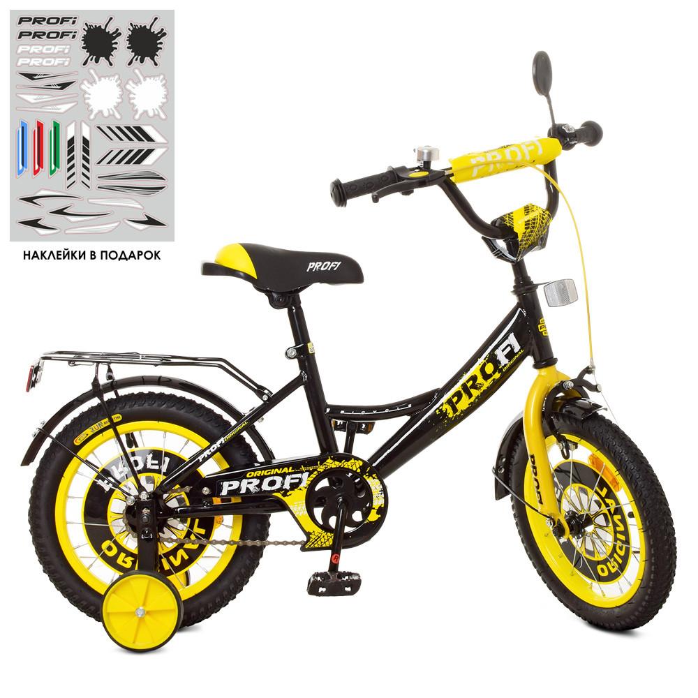 *Велосипед детский Profi (14 дюймов) арт. XD1443