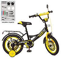 *Велосипед детский Profi (14 дюймов) арт. XD1443, фото 1