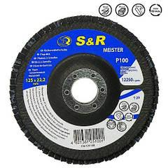 Круг зачистной лепестковый S&R Meister 125x22.2, Z100 136125100