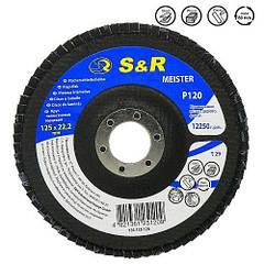 Круг зачистной лепестковый S&R Meister 125x22.2, Z120 136125120
