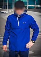 Ветровка/Анорак Nike , найк, синяя, в наличии, спортивная, стильная, 484
