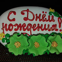 Поздравительная открытка (зелеными цветами), фото 1
