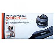 Утяжелители-манжеты LiveUp Wrist/Аnkle Weight, фото 3