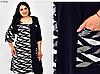 Женская туника удлиненная свободного фасона, с 62-66 размер