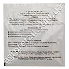 Набор защитных, стимулирующих и подпитывающих препаратов Огірочок-2, фото 2