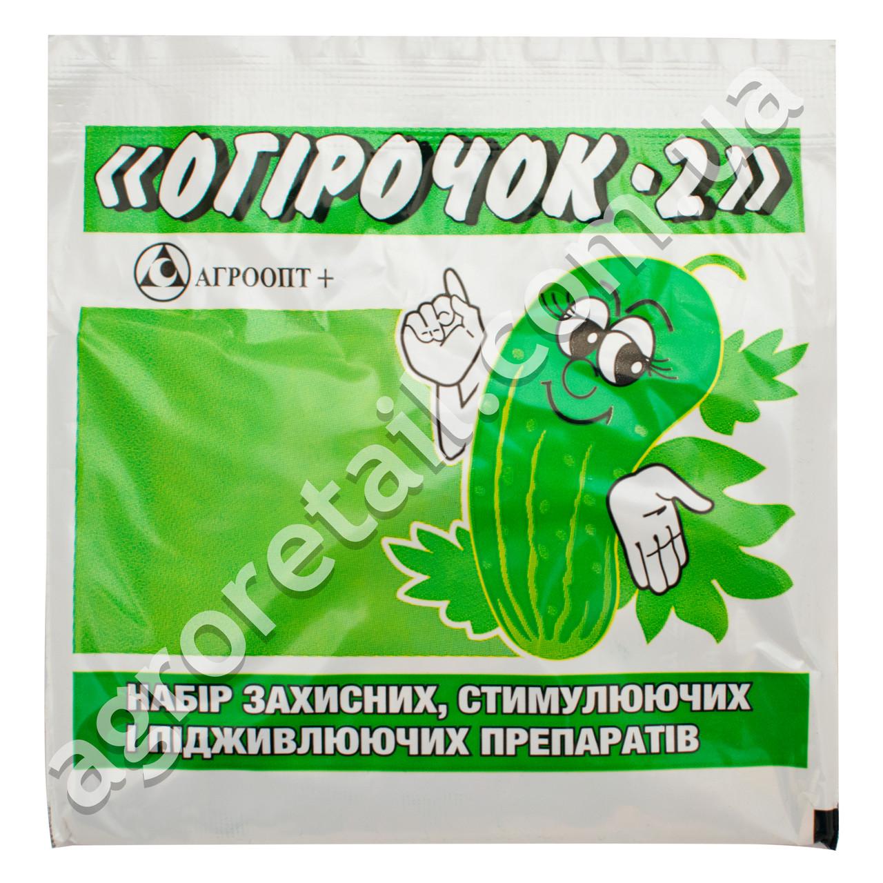 Набор защитных, стимулирующих и подпитывающих препаратов Огірочок-2