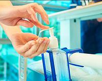 Средства защиты, антисептические и дезинфицирующие средства