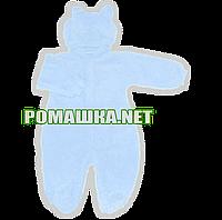Человечек с капюшоном (теплый) из махры с мягким и пушистым ворсом, хлопок, р.56,62,68,74,80-86, ТМ Алекс